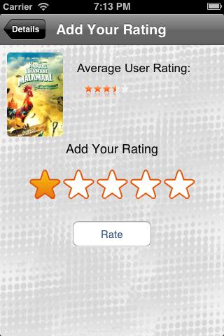 iOS Simulator Screen shot 17-Oct-2012 7.13.56 PM