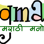 logo_new_marathi